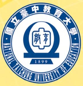 國立台中教育大學