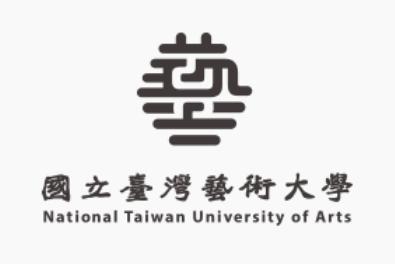 國立台灣藝術大學