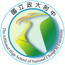 國立政治大學附屬高級中學