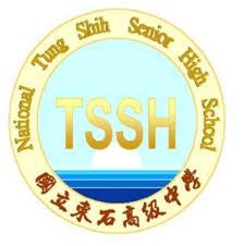 國立東石高級中學