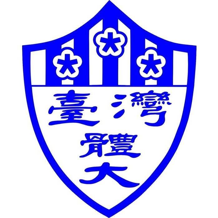 國立臺灣體育運動大學