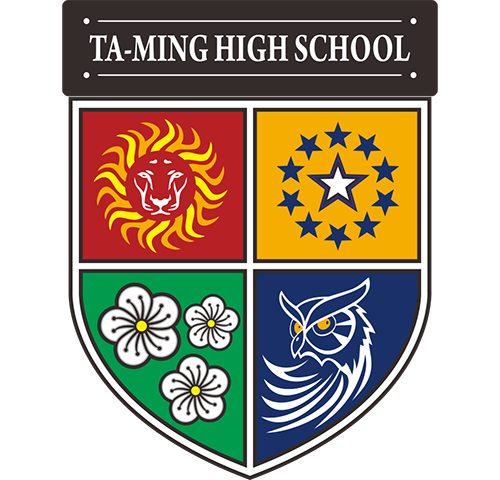 私立大明高級中學
