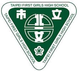 臺北市立第一女子高級中學