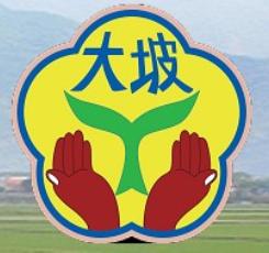 臺東縣池上鄉大坡國民小學