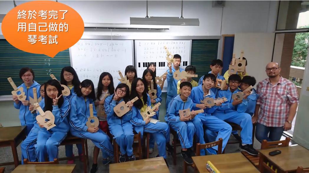 五常國中學生用自己做的琴彈奏,不但學到木工技巧,更妙的是,還能學會理化的聲波理論,以及數學的尺規作圖。圖/擷自五常國中製琴傳情影片
