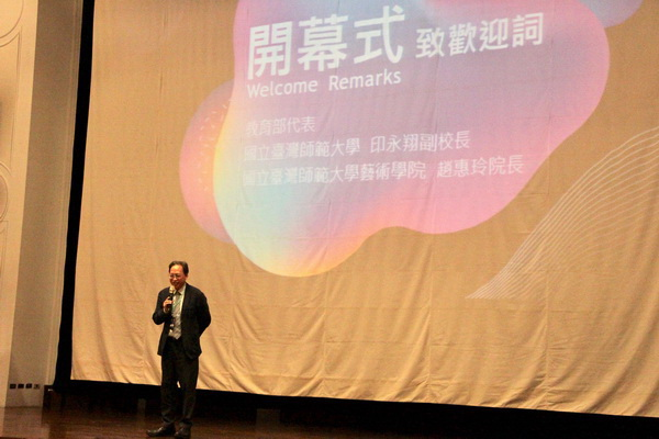 教育部主秘朱楠賢出席跨領域美感國際研討會致詞時公布未來五年美感教育計畫繼續