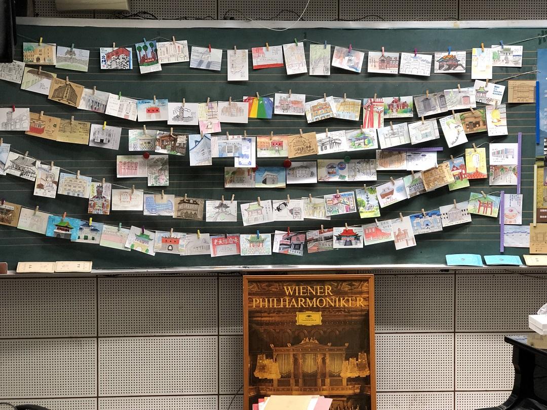 手繪城中明信片