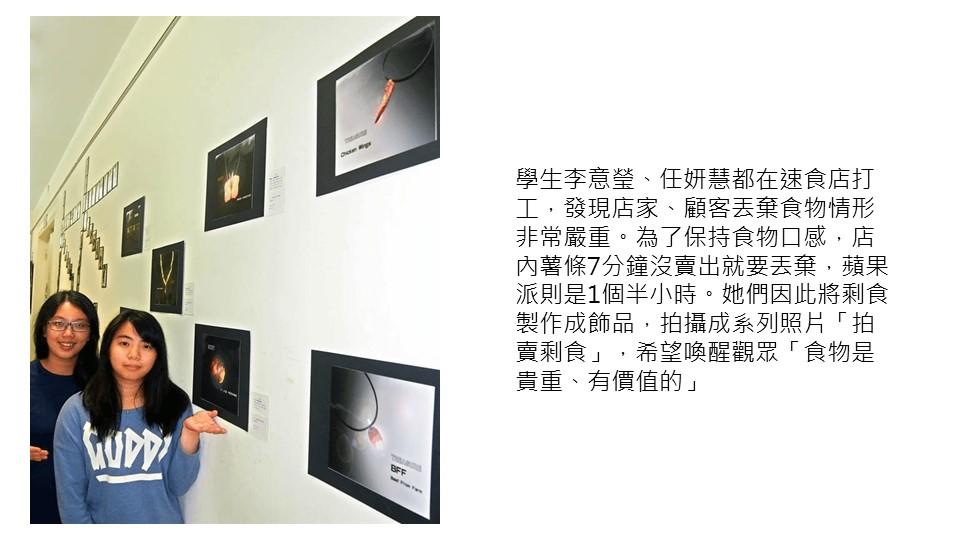 投影片14 1