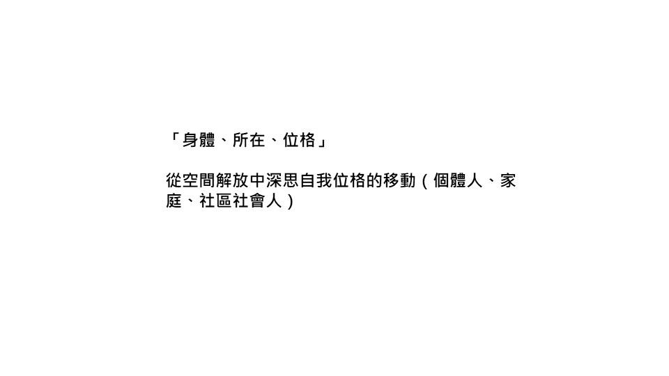 投影片8 1
