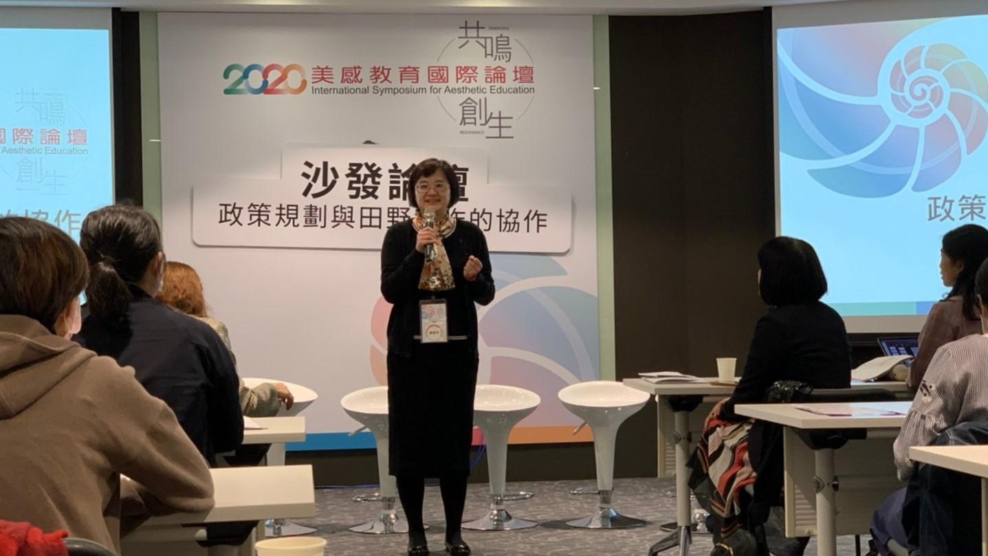 20201113國際論壇 201116 36